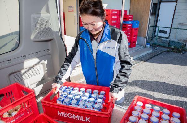 メグミルク健康ステーション ㈲スペースエモーションの求人画像