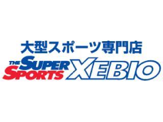 スーパースポーツゼビオららぽーと横浜店/ヴィクトリアゴルフ