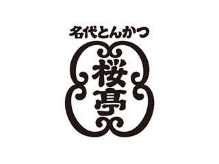 名代とんかつ 桜亭 1枚目