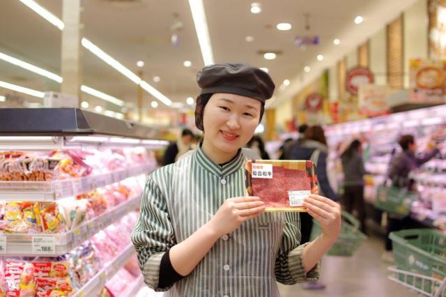 地域密着の食品スーパー「サミット」。<br>住友商事100%出資なので、安心して働くことが出来ます。