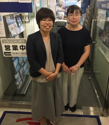株式会社読売旅行 東北予約センター