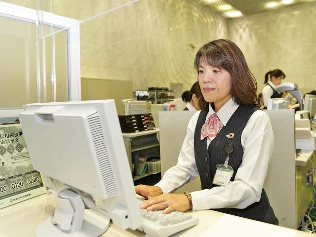 京都中央信用金庫 下鴨支店
