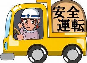 株式会社ネオスタイル 稲美町【ks】