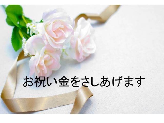 GAライフケア株式会社(T000) 1枚目