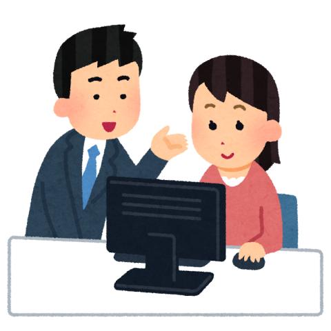 トランスコスモス シー・アール・エム和歌山株式会社/29-283_S2