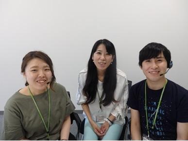 トランスコスモス シー・アール・エム和歌山株式会社/TG1812MC 1枚目