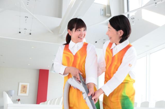 関西ミニメイドサービス株式会社 1枚目