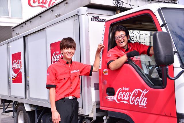 コカ・コーラ ボトラーズジャパン株式会社 尾西セールスセンター