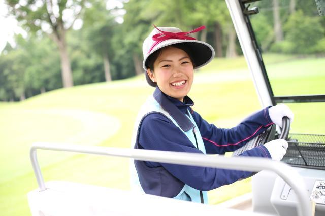 ゴルフ経験・知識一切問いません。ゼロから始めても、長く働けて一生の武器になるお仕事です。