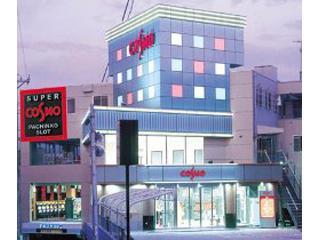 スーパーコスモ 上野芝店 1枚目