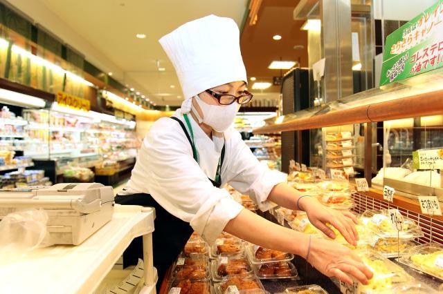 FoodsMarketsatake 久宝寺駅前店