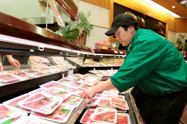 FoodsMarketsatake 朝日町本店