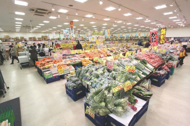 業務スーパーTAKENOKO 赤川店