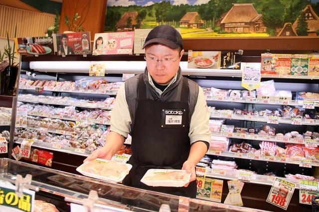業務スーパーTAKENOKO 池田鉢塚店