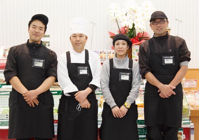 FoodsMarketsatake 西駅前店