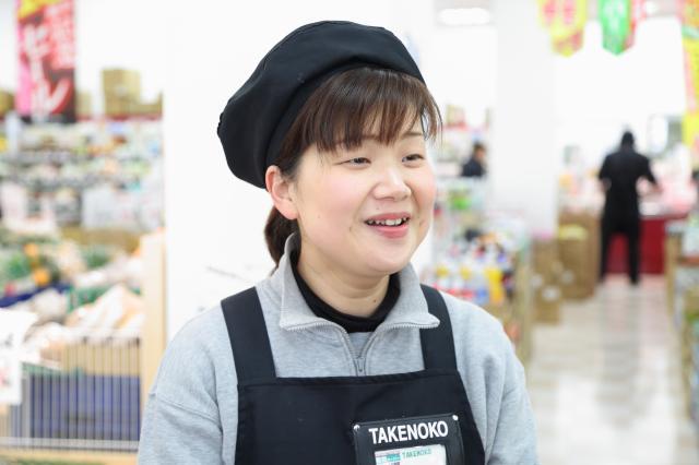 業務スーパーTAKENOKO 吹田店