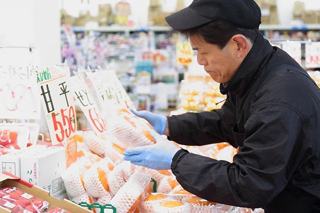 業務スーパーTAKENOKO 大畑店