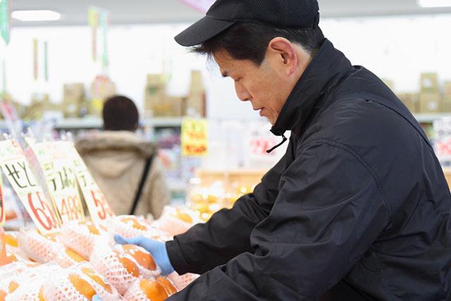 FoodsMarketsatake 野里店