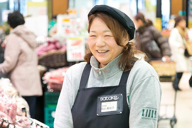 西山 美佐子さん