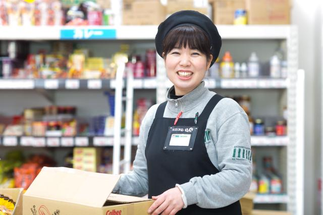 業務スーパーTAKENOKO 宝持店