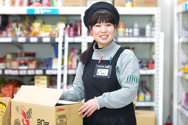 業務スーパーTAKENOKO 大阪布施店