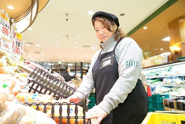 FoodsMarketsatake大池店