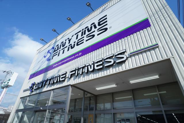 エニタイムフィットネス東大阪菱江店