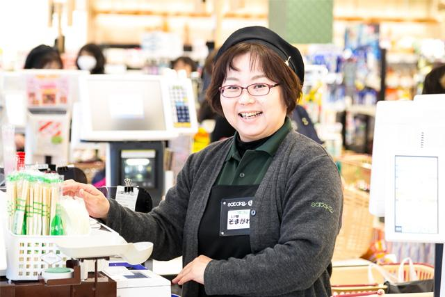 杣川 志津子さん