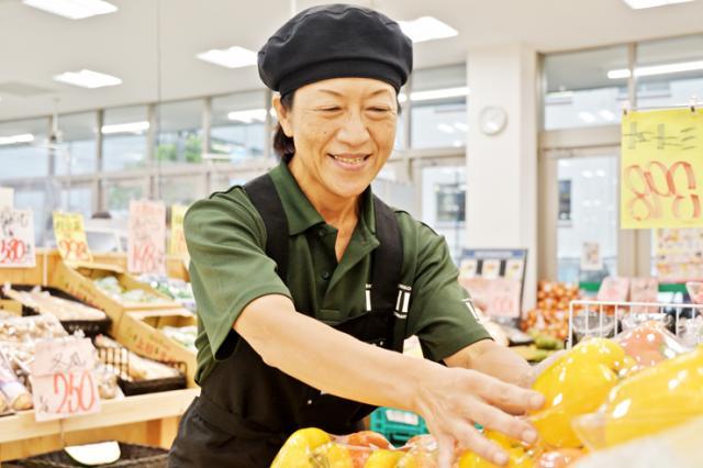 業務スーパーTAKENOKO 大和田店