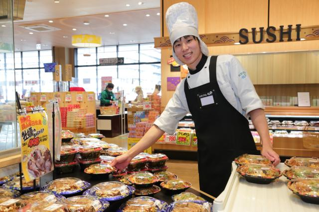 FoodsMarketsatake 梶町店