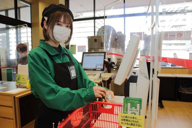 FoodsMarketsatake 新大阪店
