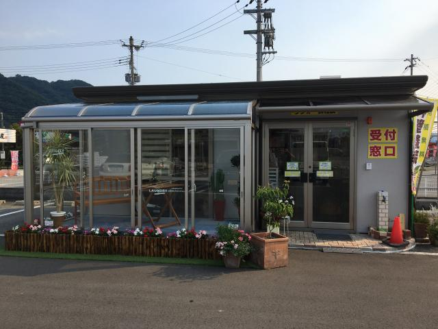 株式会社ホームセンターアグロ