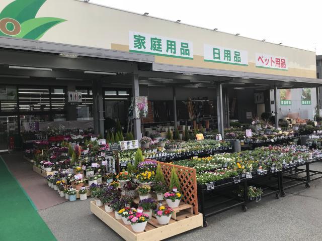 アグロガーデン 小野店