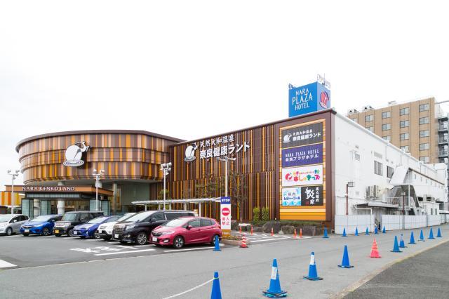 奈良健康ランド 施設管理