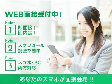 株式会社 セイノースタッフサービス 500229-011