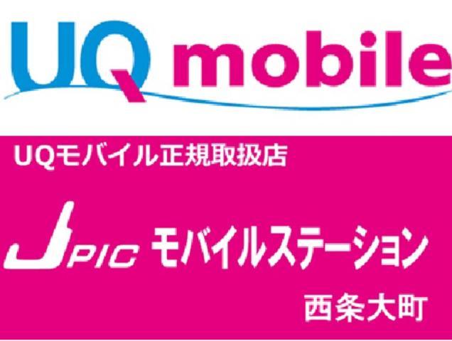 UQモバイル 西条大町店 1枚目