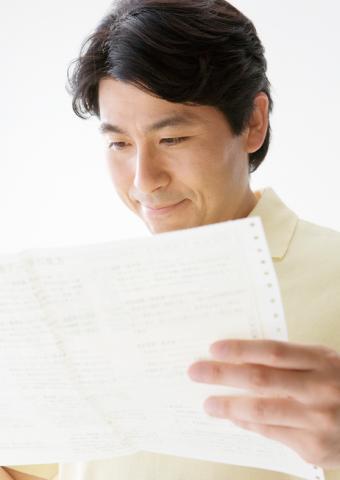 日本総合住生活株式会社 北多摩支店 営業課 1枚目