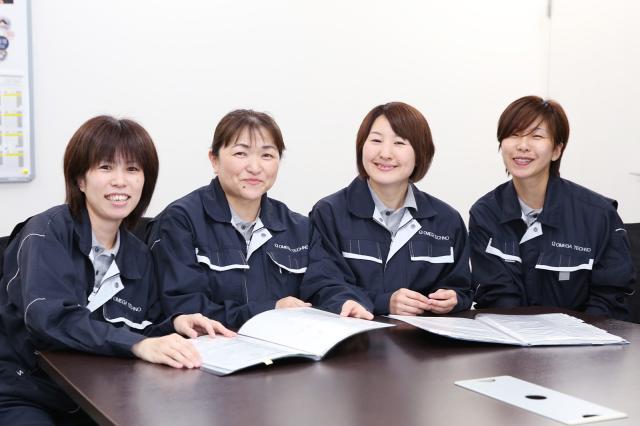 20~40代を中心に幅広い年齢の女性スタッフ19名が活躍中!私たちと一緒にイキイキと働きましょう!