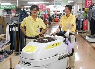 株式会社サン東海ビルメンテナス 山静事業部 1枚目