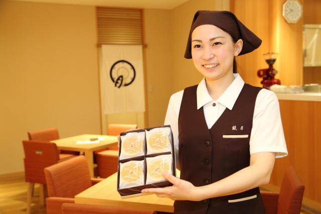 貴方の笑顔がお客様を安心させます。<br>一緒に楽しく働きましょう!