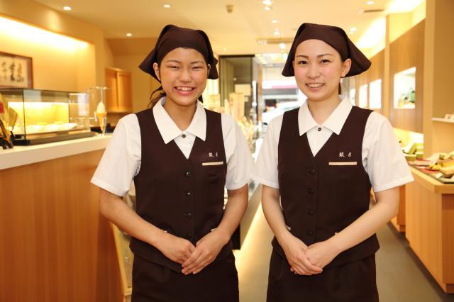 京菓子處 鼓月 京都高島屋店
