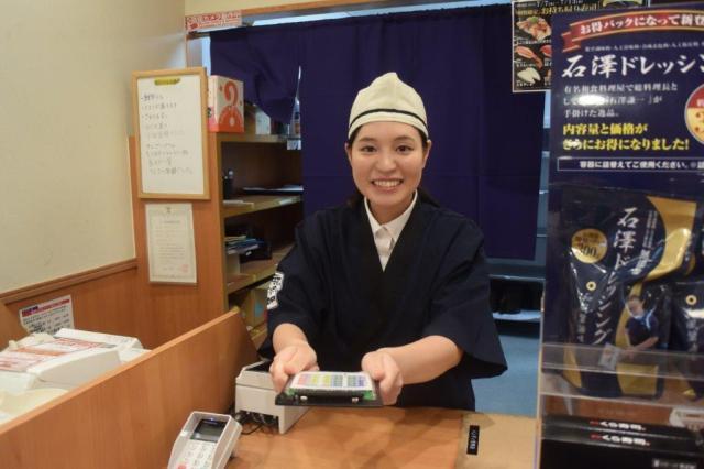 栄 中野 くら 寿司 倉敷中庄『いわ栄(いわさか)』職人が握る岡山で一番美味しい回転寿司!