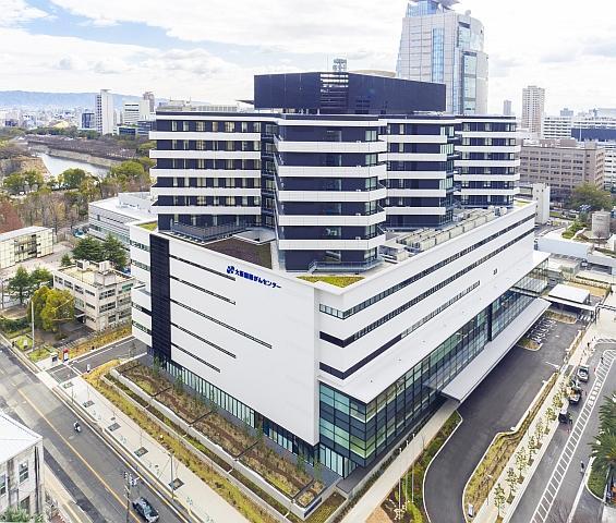 特定機能病院 大阪国際がんセンター 1枚目