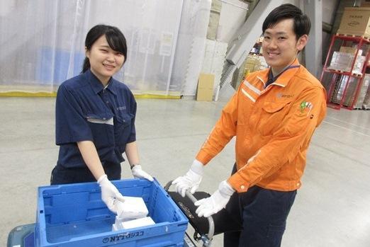 株式会社NTTロジスコサービス メディカルロジスティクスセンター 1枚目