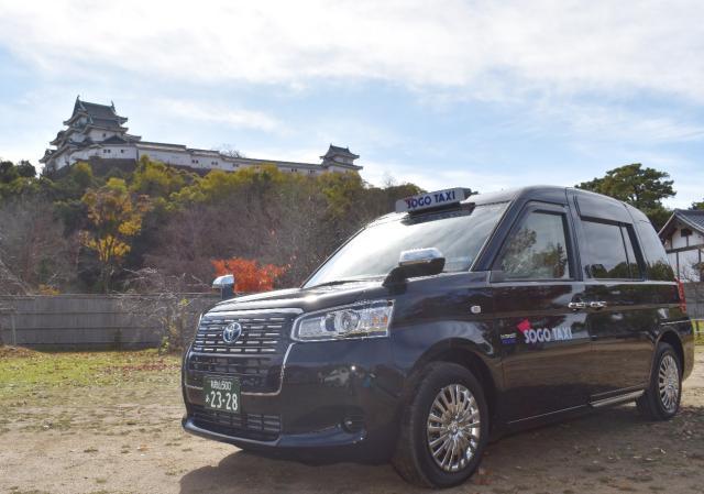 次世代車両・JPNTAXIを県下初導入!乗務員を思うからこその大型投資です