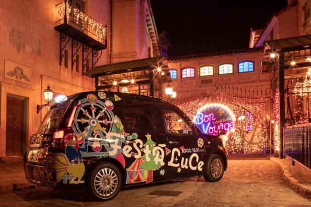 光の祭典「フェスタ・ルーチェ」とのコラボ企画