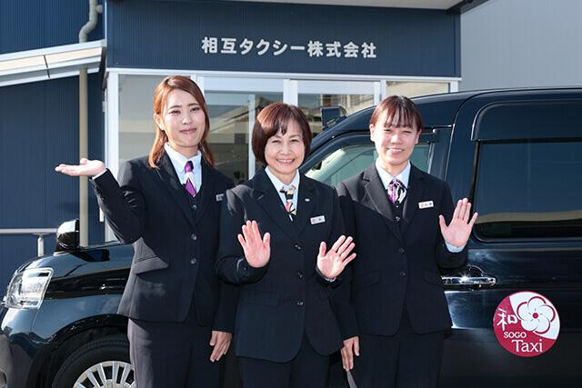女性乗務員の活躍に向けた支援が充実。メディアにも盛んに取り上げられています