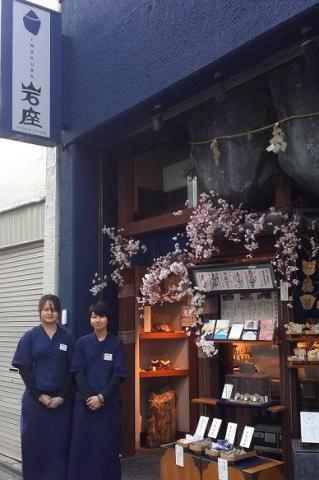 商品割引あり!<br>和風の雑貨が好きな方には、たまらないお店です。