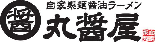 株式会社トリドールホールディングス ◇◆中国・四国エリア合同募集◆◇のアピールポイント 2枚目