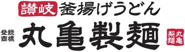 株式会社トリドールホールディングス ◇◆中国・四国エリア合同募集◆◇のアピールポイント 1枚目